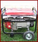 Generator (1 Blower)